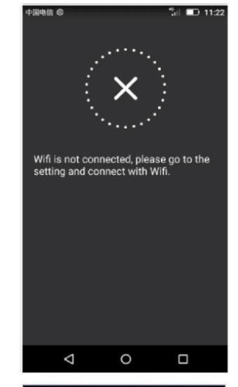 App das erste Mal öffnen, werden Sie aufgefordert, die WLAN-Einstellung aufzurufen.